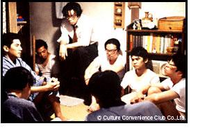 トキワ荘の青春の画像 p1_3