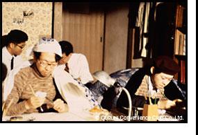 トキワ荘の青春の画像 p1_2